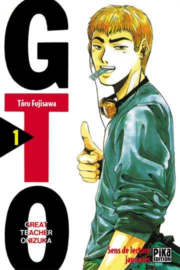 gto-tomabooks