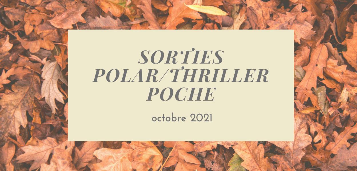 sorties-polar-thriller-poche-octobre-2021